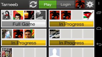Screenshot of Jawaker