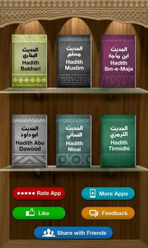 Hadith Pro - Six Hadith Books