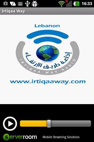 Irtiqaa Way