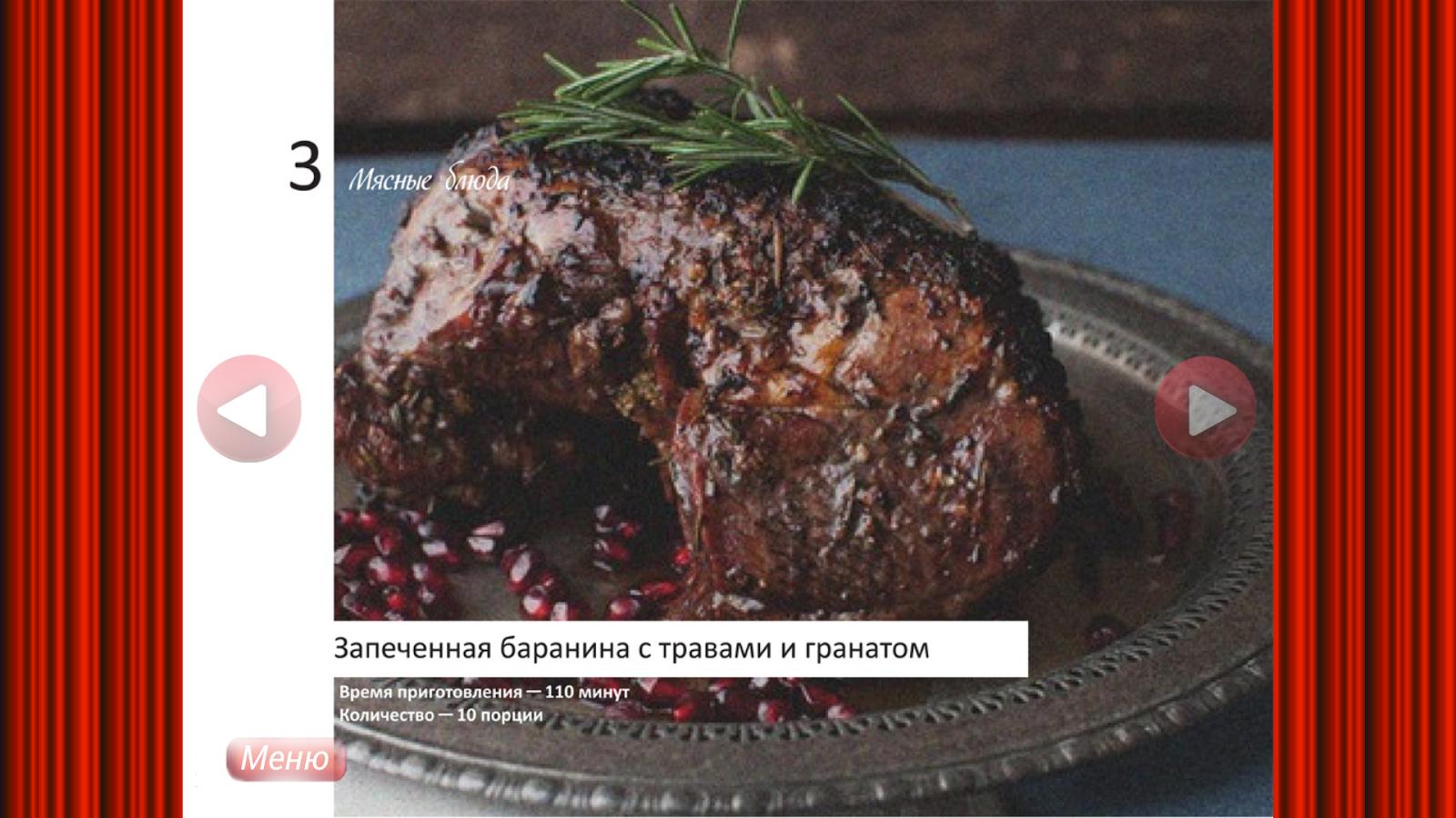 Как приготовить ленивые отбивные из куриного филе