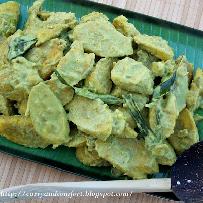 Sri Lankan Plantain Curry- Mild