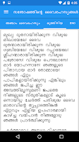 Screenshot of Japamala Malayalam