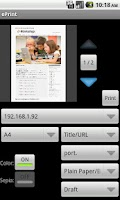 Screenshot of ePrint