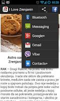 Screenshot of I Love Zrenjanin