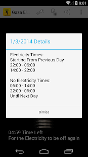Gaza Powercuts   Android Apps On Google Play