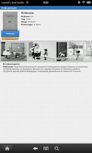 玩免費媒體與影片APP|下載ソ連のアニメーション app不用錢|硬是要APP