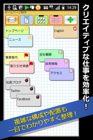 玩生產應用App|アイデア工場免費|APP試玩