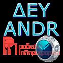 DeyAndr icon
