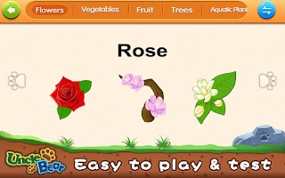 Screenshot of Kids Puzzle:Plants