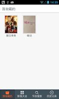 Screenshot of 搜库视频-优酷土豆集团出品