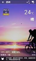 Screenshot of 万年历/萬年曆