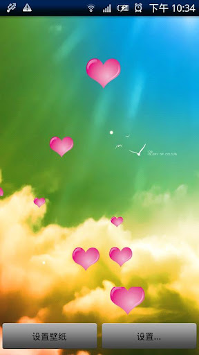 heart-live-wallpaper-pro for android screenshot