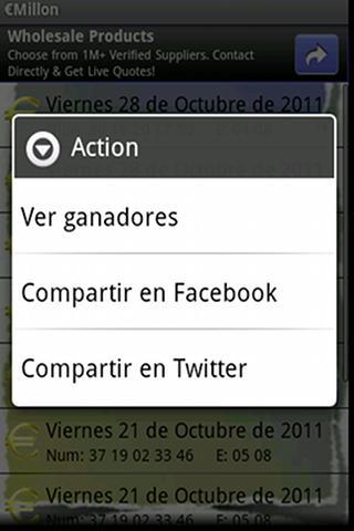 €Million 玩生產應用App免費 玩APPs