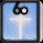 Cómo Hacer Oración icon