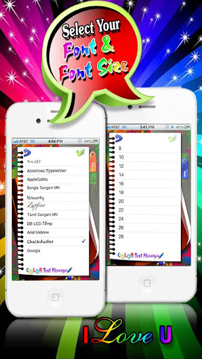 Color Text Messages - screenshot