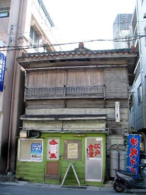 江戸食堂・外観