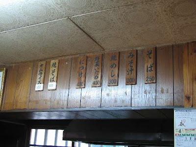 アサヒ食堂・壁のメニュー木札