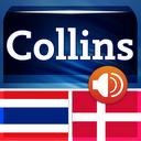 Thai<>Danish Dictionary TR mobile app icon