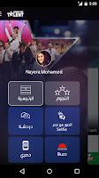 Screenshot of Arabs Got Talent