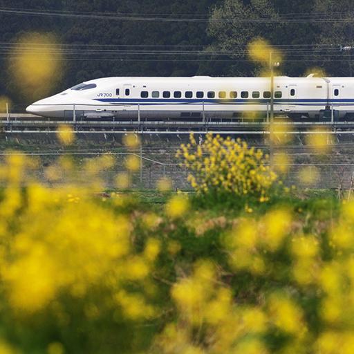 電車のパズル: 東海道新幹線 休閒 App LOGO-硬是要APP