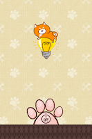 Screenshot of Komachi flashlight / cute app