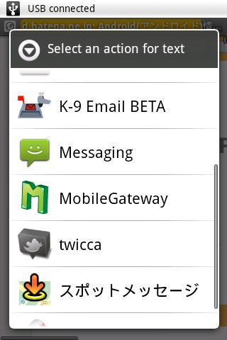 Mobile Gateway