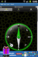 Screenshot of كيفية تحديد اتجاة قبلة الصلاة