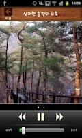 Screenshot of Bukhansan Dulle-gil