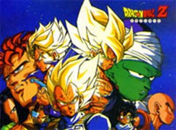 AS_Dragon_Ball_Z
