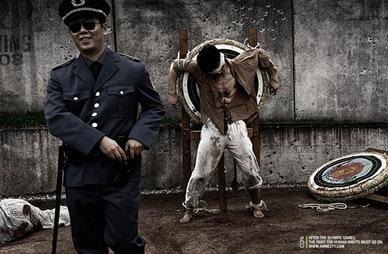 amnestybeijing3