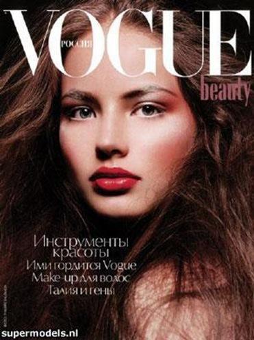 ruslana korshunova model Russian Vogue cover photo