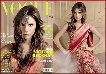 Victoria Beckham Vogue India November 2008 cover photo