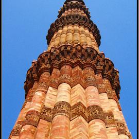 Qutub Minar by Milan Kumar Das - Buildings & Architecture Statues & Monuments