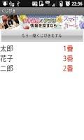 Screenshot of Lottery sawn