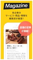 Screenshot of レビュー・マガジンAnswerz