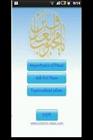 Screenshot of Islamic Duas