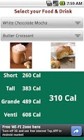 Screenshot of My Starbucks Calorie