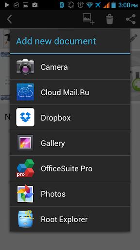 PocketDoc - document copies - screenshot
