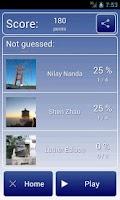 Screenshot of My Network Quiz for Facebook