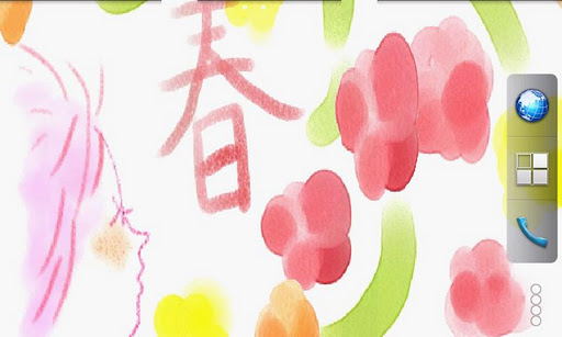 """【免費個人化App】SPRING(HARU)Livewall""""全-APP點子"""