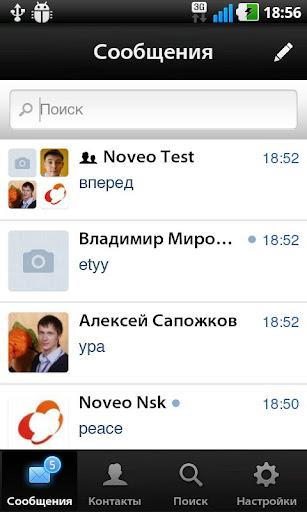 【免費通訊App】VKMessenger-APP點子