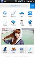 Screenshot of 츄앤츄