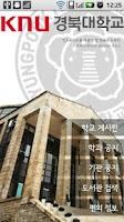 Screenshot of 경북대 도우미