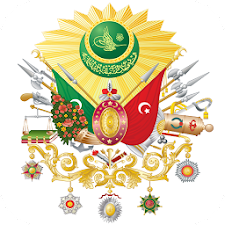 Ottoman Empire History Plus