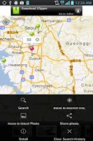 Screenshot of Photomap