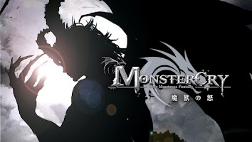 Screenshot of Monster Cry(魔獸之怒)