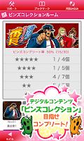 Screenshot of ダイトモ