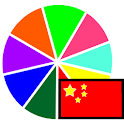 Colors in Chinese icon