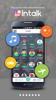 Screenshot of Chat Room Messenger