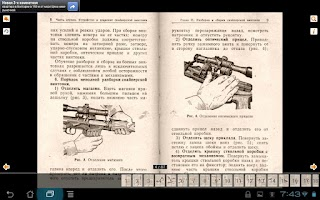 Screenshot of Винтовка Драгунова. НСД